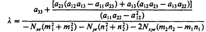 Equation No. 57